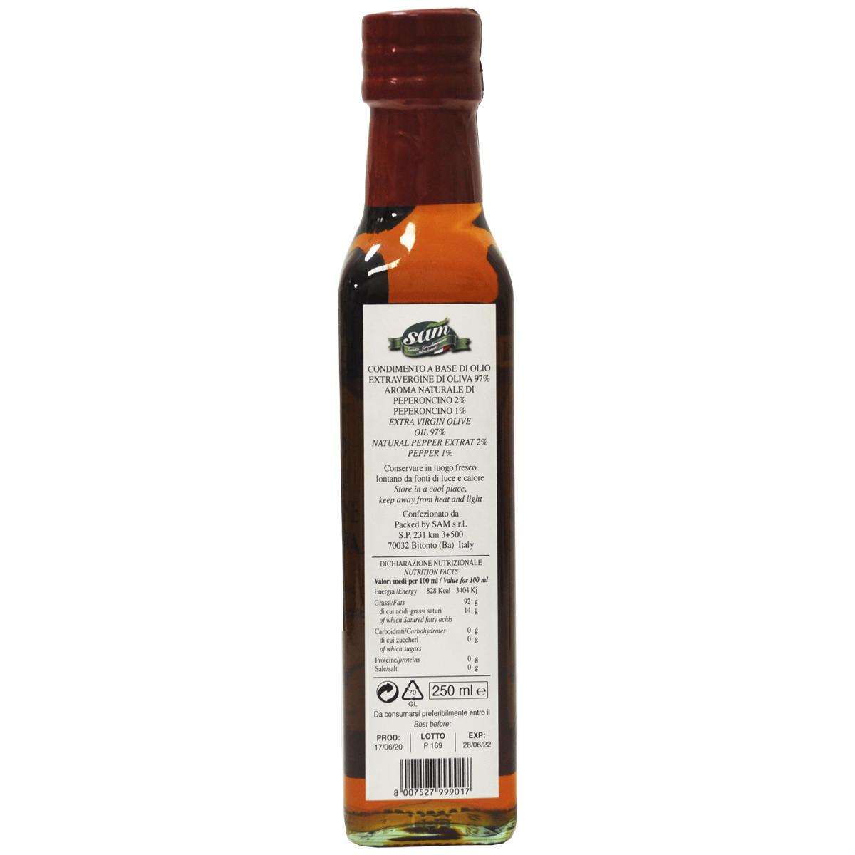 Масло оливковое EV с Перцем Чили Lovascio  100% Italiano  250 мл