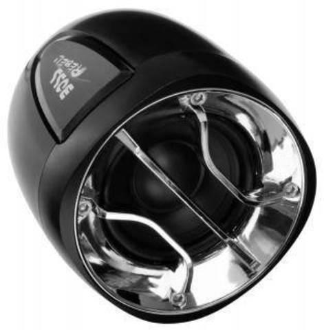Аудиосистема Boss Audio MC300, 400 Вт