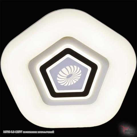 06738-0.3-128W светильник потолочный