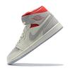 Air Jordan 1 Mid 'Sneakersnstuff'