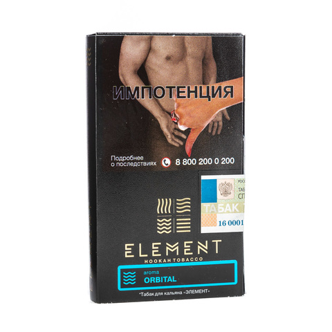 Табак Element (Вода) Orbital (Мятная Жвачка) 40 г