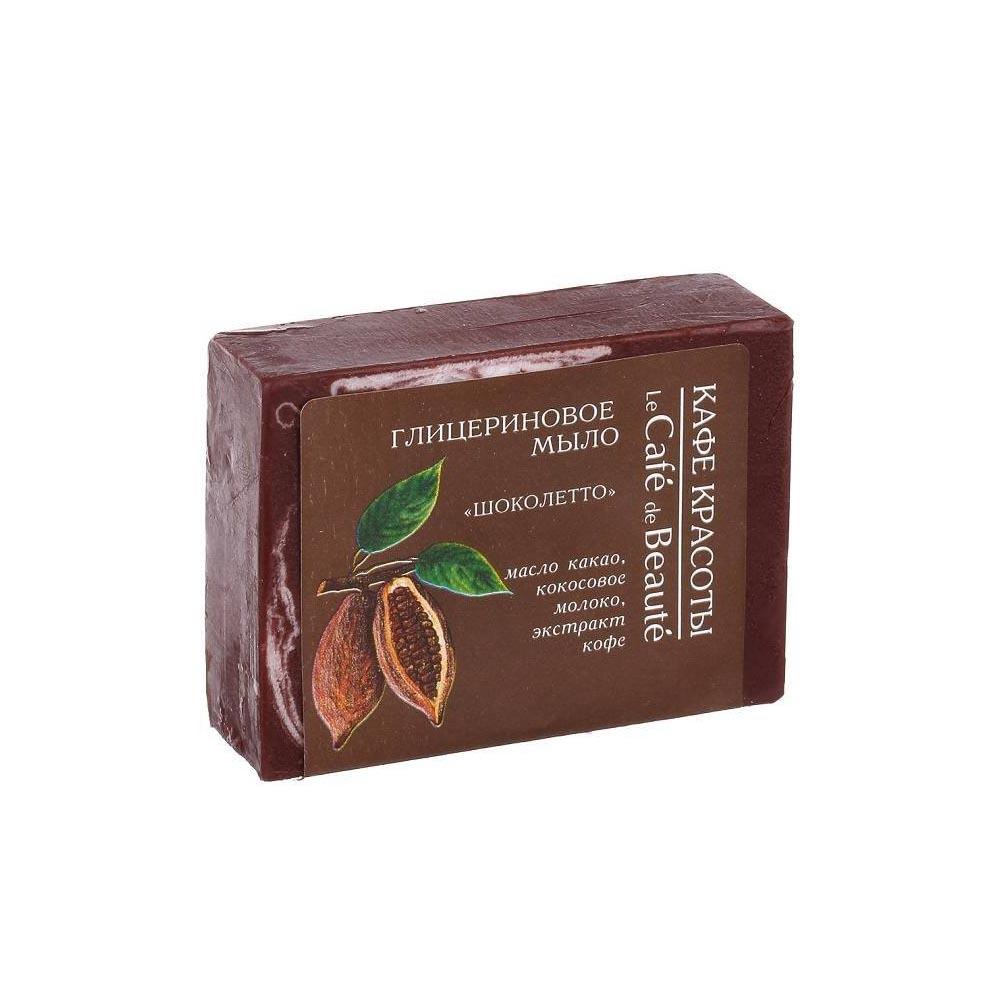 Мыло глицериновое Шоколетто