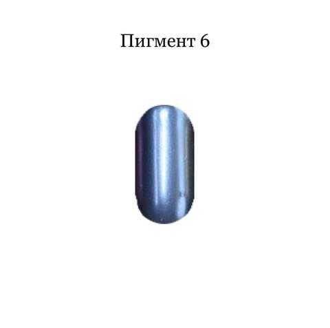Пигмент для втирки 6 Голубой зеркальный блеск купить за 200руб