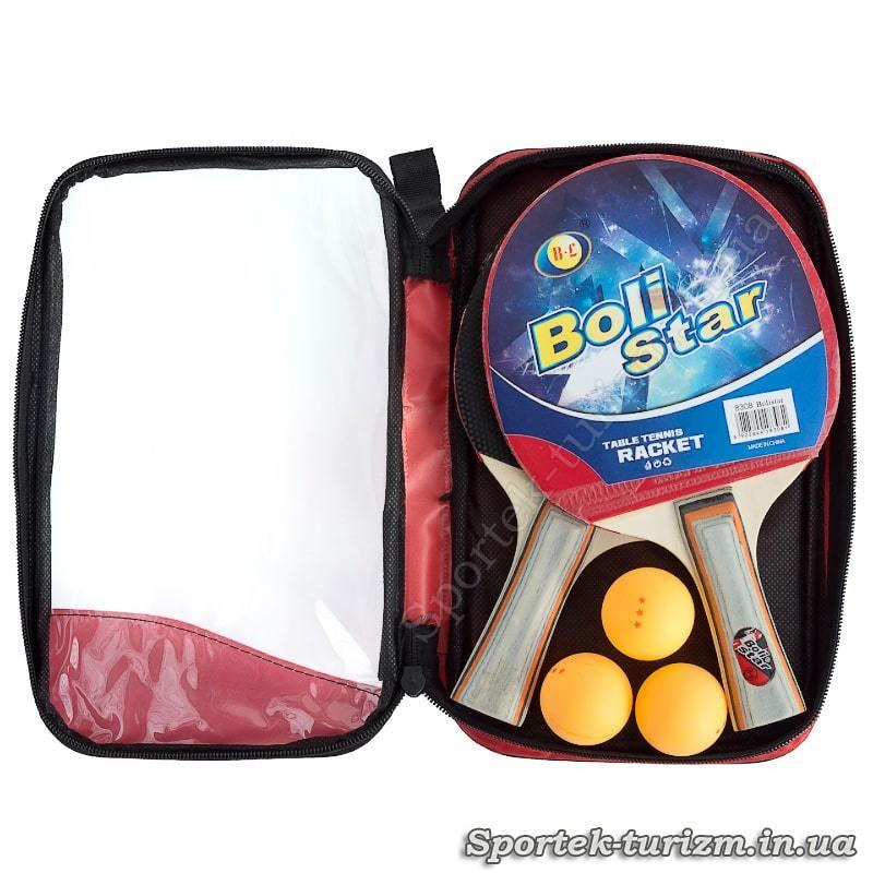 Упаковка набору для настільного тенісу Boli Star (8308) 2 ракетки і 3 кульки