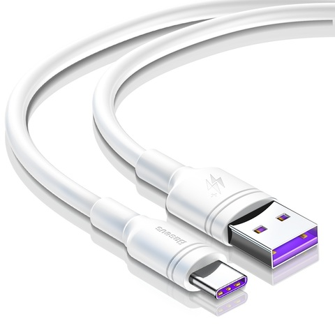 Кабель Baseus Double-ring Huawei quick charge cable USB For Type-C 5A 0.5m White