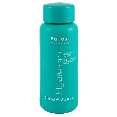 Kapous, Восстанавливающий шампунь с Гиалуроновой кислотой, 250 мл