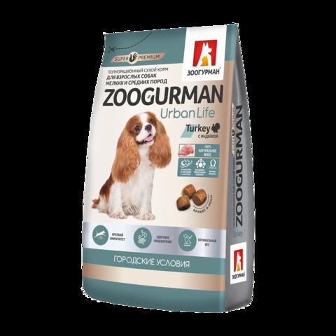 Зоогурман Urban Life Сухой корм для собак с индейкой