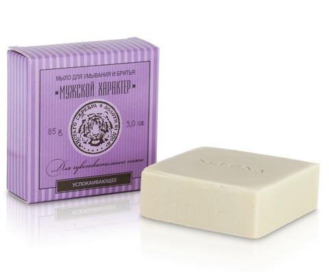 Мыло для умывания и бритья с маслом лаванды и подорожником