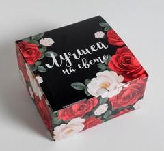 Коробка‒пенал «Лучшей на свете», 15 × 15 × 7 см, 1 шт.