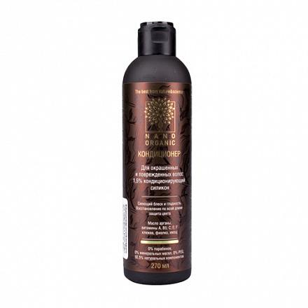 Кондиционер для окрашенных и поврежденных волос Nano Organic, 270 мл