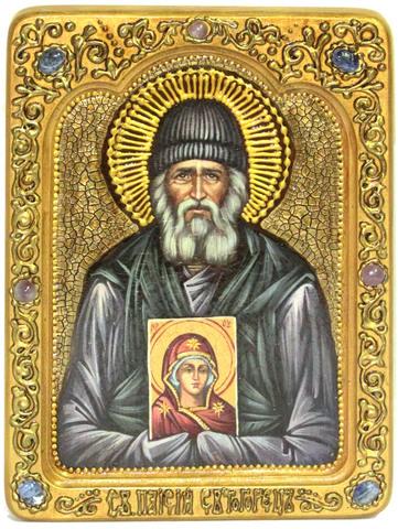Инкрустированная живописная икона Паисий Святогорец 29х21см на натуральном кипарисе в подарочной коробке