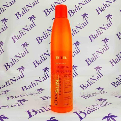 CUREX SUN FLOWER Шампунь для волос - увлажнение и питание с UV-фильтром, 300 мл