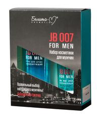 Набор косметики для мужчин серии JB 007 FOR MEN, 325 г