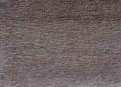 Меркан плэин графит