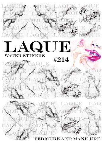 LAQUE Слайдер дизайн #214