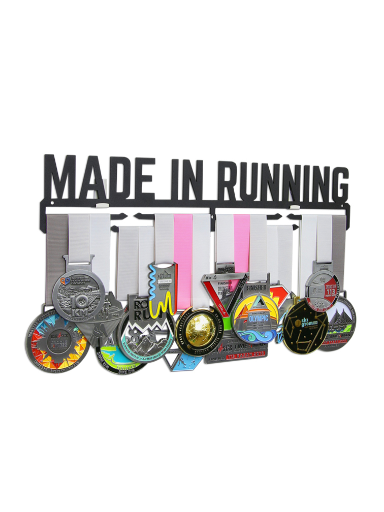 Медальница  Made in running