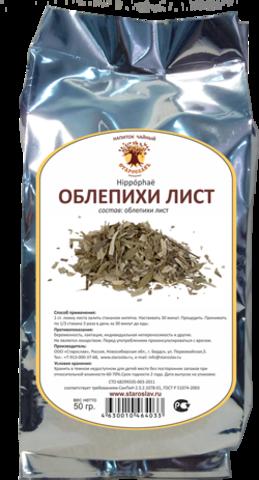 Облепихи лист 50 гр (Старослав)