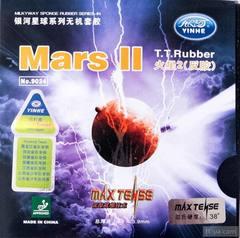 MILKYWAY (Galaxy) (Yinhe) Mars II (Tuned)