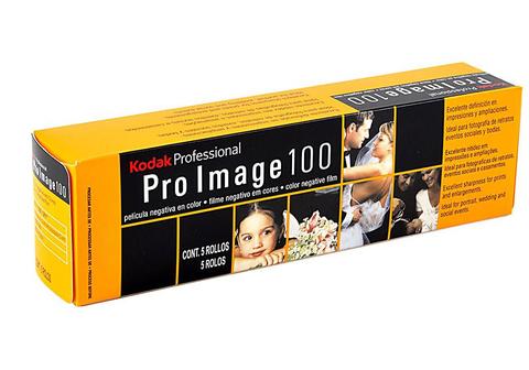 Фотопленка Kodak Pro Image 100 135-36