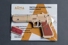 Резинкострел в сборе ARMA Пистолет Дезерт Игл