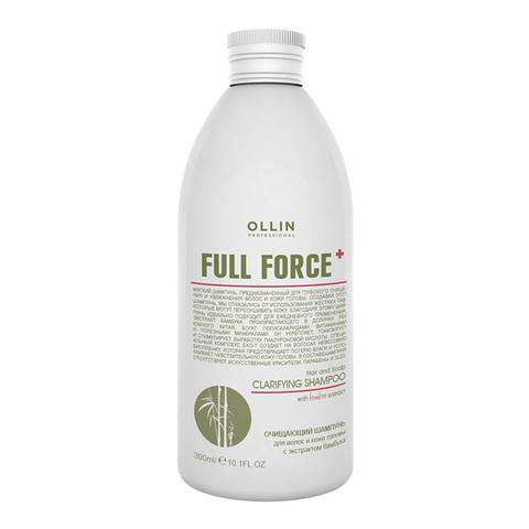 OLLIN PROFESSIONAL FULL FORCE Очищающий шампунь для волос и кожи головы с экстрактом бамбука 300 мл