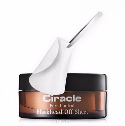 Пилинг-салфетки Ciracle для удаления черных точек 40 шт