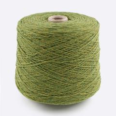 Луговые травы / Verde Melange