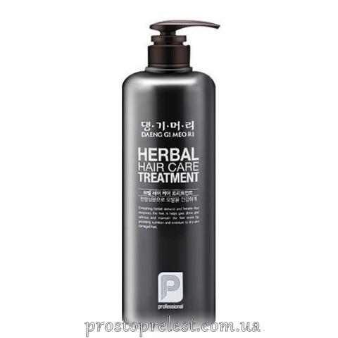 Daeng Gi Meo Ri Professional Herbal Hair Treatment - Професійний кондиціонер для фарбованого волосся