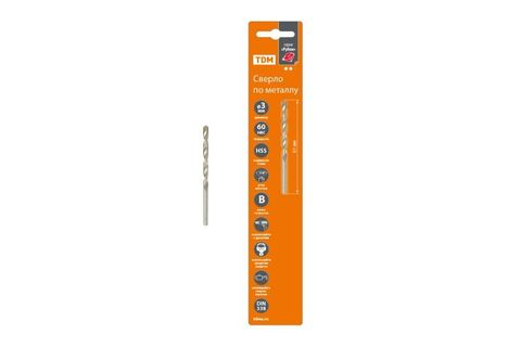 Сверло по металлу, 3 мм, полир., HSS, класс точн. В, 118⁰, цилиндр. хв., блистер 1 шт,