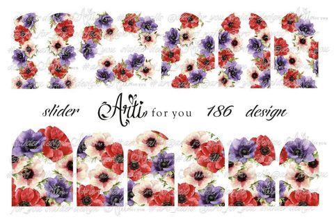Слайдер наклейки Arti for you №186 купить за 100руб