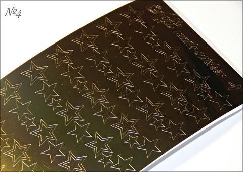 Металлизированные наклейки Arti nails Stiker цвет золото №4 купить за 100руб