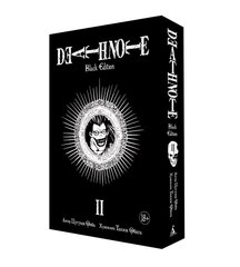 Тетрадь смерти. Death Note: Black Edition. Книга 2
