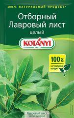 Лавровый лист Kotanyi 5г