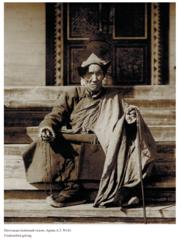 Буддизм в России — царской и советской (старые фотографии) (электронная книга)