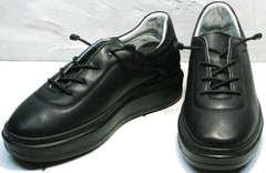 Чёрные кроссовки прогулочные женские Rozen M-520 All Black.
