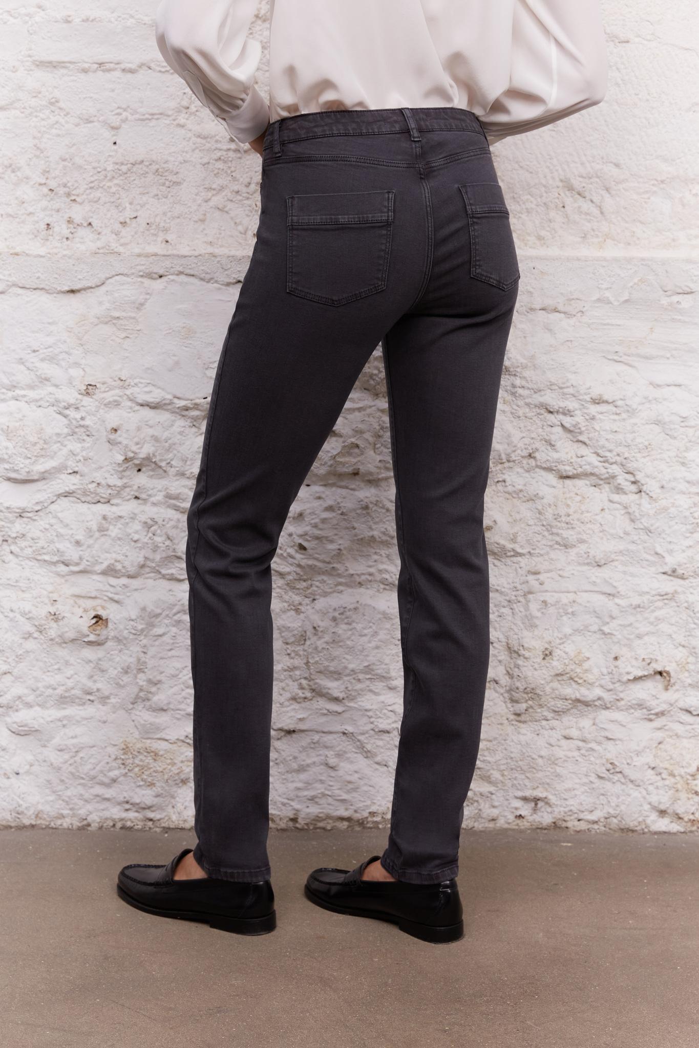 ESTER - Зауженные джинсы из эластичного хлопка