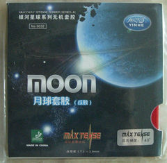 Yinhe (Galaxy/Milkyway) Moon