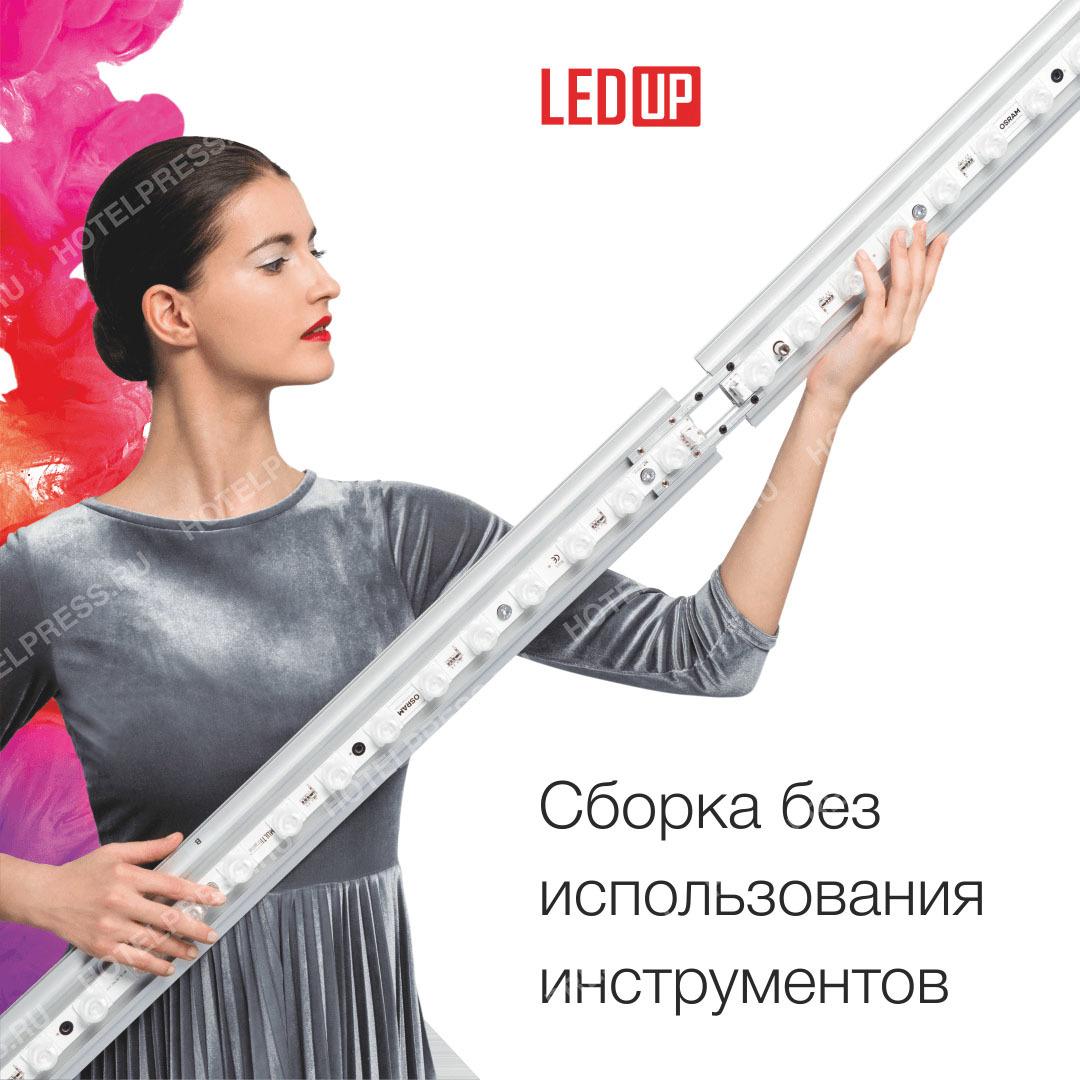 Led up / Лед Ап мобильный стенд с диодной подсветкой - 85 см х 200 см