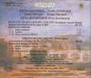 Комплект / David Oistrakh (6CD)