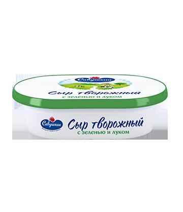 Сыр творожный С зеленью, Савушкин, 150 гр