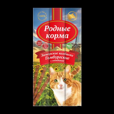 Родные корма Лакомство для кошек Заморские колбаски Гамбургские с говядиной