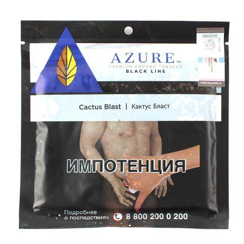 Табак для кальяна Azure Black Line Cactus Blast 100 гр