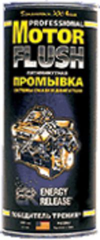 P023RU Пятиминутная промывка системы cмазки двигателя ENGY RELEASE PROFESSIONAL MOTOR FLUSH 444 г(, шт