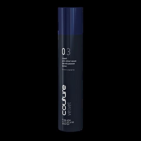 Спрей для облегчения расчёсывания волос VELVET, 300 мл
