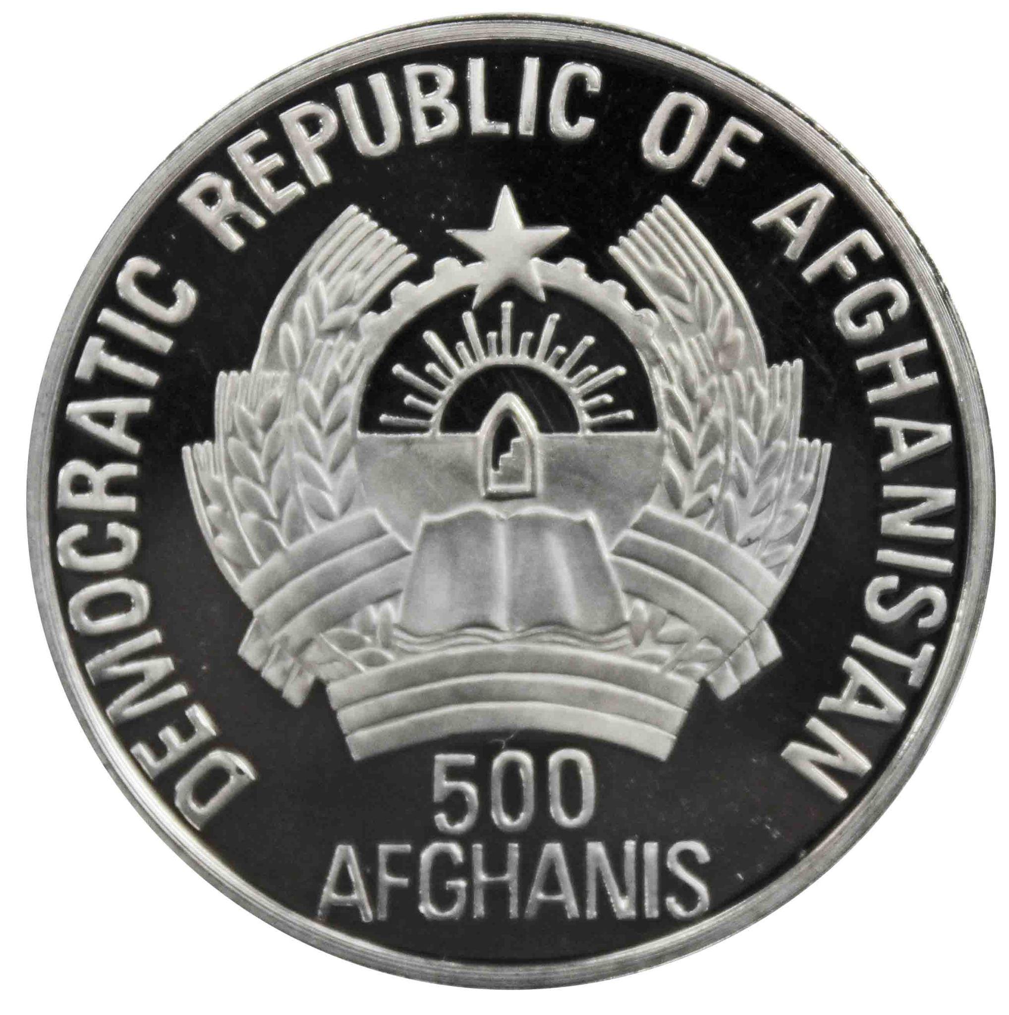 500 афгани Чемпионат мира по футболу 1990 года. Афганистан. 1989 год. Серебро. PROOF