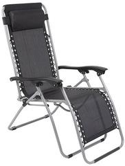 Шезлонг-кресло Gogarden Fiesta черный