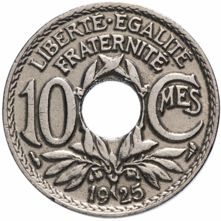 10 сантимов. Франция. 1918-1938 гг. XF