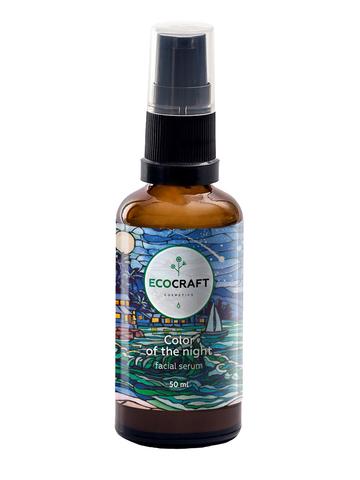 Серум для лица для жирной и проблемной кожи с витаминами Е, С и гиалуроновой кислотой