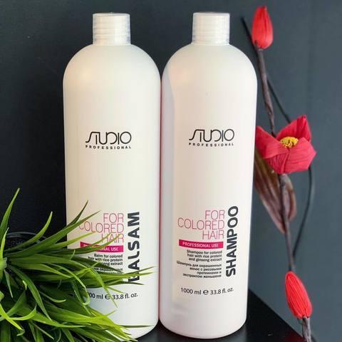 Kapous, Набор для ухода за окрашенными волосами