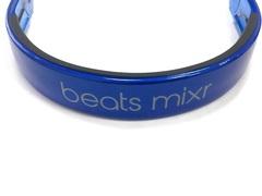 Дуга к наушникам Beats Mixr (Синяя)
